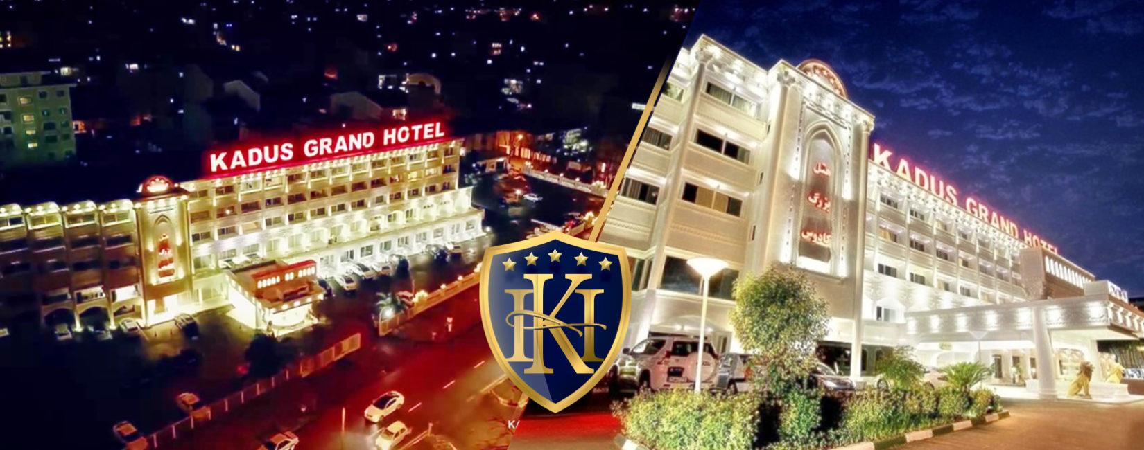 هتل پنج ستاره با موقعیت مکانی عالی